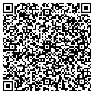 QR-код с контактной информацией организации УМТС