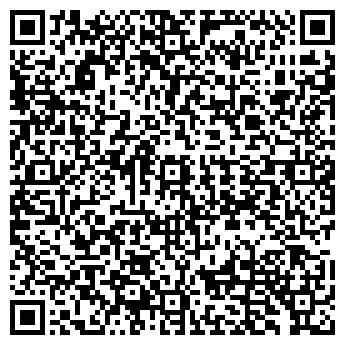 QR-код с контактной информацией организации ООО ЗОЛОТОЕ КРЫЛО, ТСК