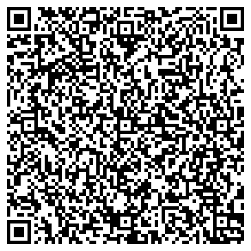 """QR-код с контактной информацией организации ООО """" АРХ-ПРОЕКТ"""""""