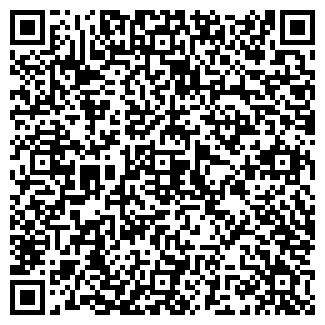 QR-код с контактной информацией организации СБ РФ № 5967