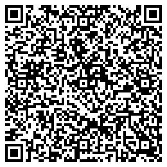 QR-код с контактной информацией организации РСУ № 7