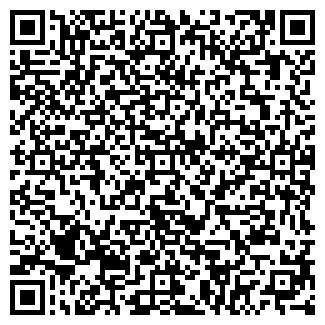 QR-код с контактной информацией организации СМП № 335