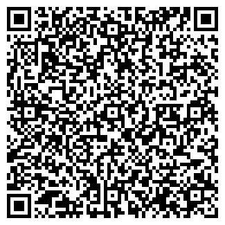 QR-код с контактной информацией организации ЗАПАДНОЕ, ООО