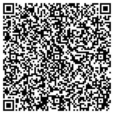 QR-код с контактной информацией организации ЦЕЛИННОЕ ОПЫТНО-ПРОИЗВОДСТВЕННОЕ ХОЗЯЙСТВО
