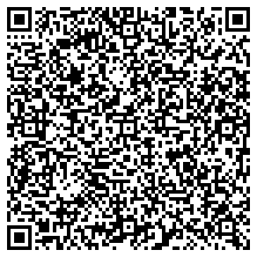 QR-код с контактной информацией организации НАРЫМСКОЕ ОПЫТНО-ПРОИЗВОДСТВЕННОЕ ХОЗЯЙСТВО