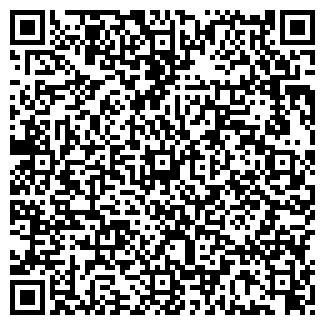 QR-код с контактной информацией организации ПЕТРОПАВЛОВСКИЙ ЗАО