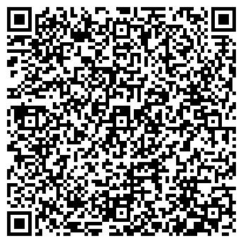 QR-код с контактной информацией организации КОЛПАШЕВСКАЯ РЕАЛБАЗА ОАО