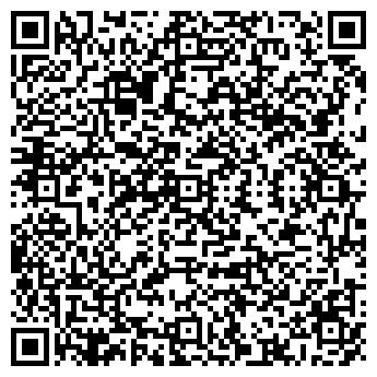 QR-код с контактной информацией организации ДАМОНТЕ ИООО
