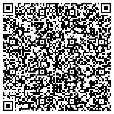 QR-код с контактной информацией организации КОРМИЛОВСКАЯ ЦЕНТРАЛЬНАЯ РАЙОННАЯ БОЛЬНИЦА ОБЛЗДРАВОТДЕЛА