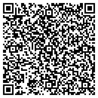 QR-код с контактной информацией организации ЛЕСНАЯ ПОЛЯНА, ЗАО