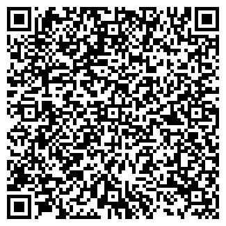 QR-код с контактной информацией организации ШАГАЛОВСКОЕ, ТОО