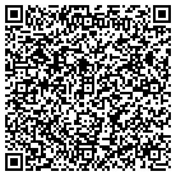 QR-код с контактной информацией организации ДВОРЕЦ КУЛЬТУРЫ И ТЕХНИКИ