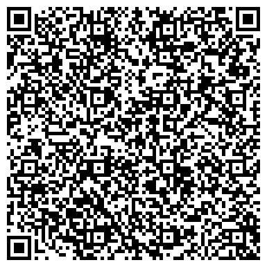 QR-код с контактной информацией организации РАСЧЕТНО-КАССОВЫЙ ЦЕНТР КРАСНОКАМЕНСК