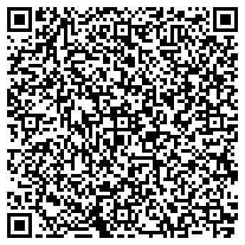 QR-код с контактной информацией организации № 9 КОМБИНИРОВАННОГО ВИДА