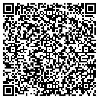 QR-код с контактной информацией организации № 12 КОМБИНИРОВАННОГО ВИДА