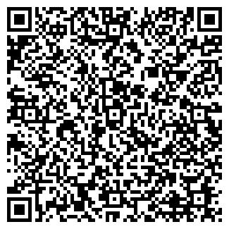 QR-код с контактной информацией организации № 27 КОМПЕНСИРУЮЩЕГО ВИДА