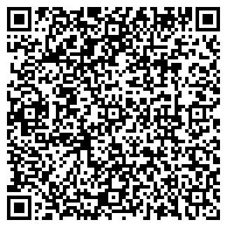QR-код с контактной информацией организации № 38 ПРИСМОТРА И ОЗДОРОВЛЕНИЯ