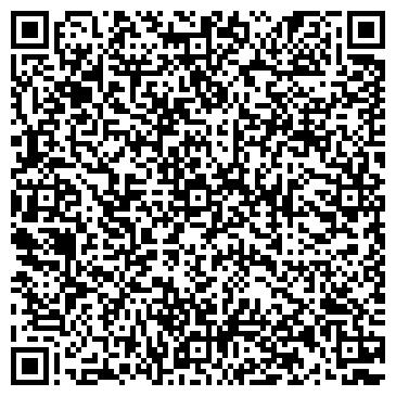 QR-код с контактной информацией организации № 44 КОМПЕНСИРУЮЩЕГО ВИДА