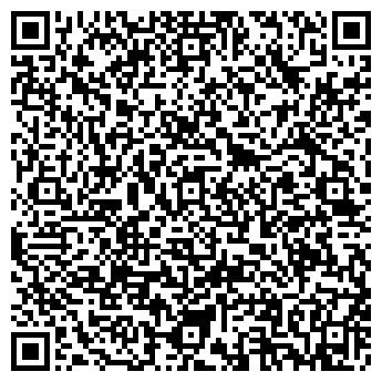 QR-код с контактной информацией организации № 67 КОМПЕНСИРУЮЩЕГО ВИДА