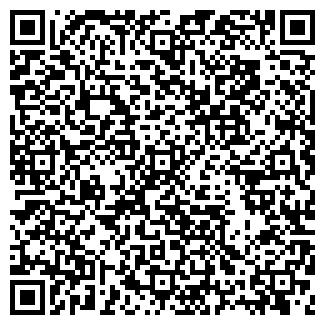 QR-код с контактной информацией организации ДИАЛ ООО