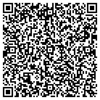 QR-код с контактной информацией организации № 84 КОМБИНИРОВАННОГО ВИДА