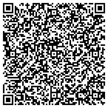 QR-код с контактной информацией организации № 138 ПРИСМОТРА И ОЗДОРОВЛЕНИЯ