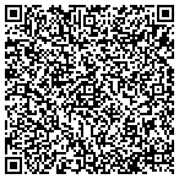 QR-код с контактной информацией организации № 150 КОМБИНИРОВАННОГО ВИДА