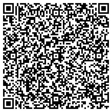 QR-код с контактной информацией организации № 166 КОМБИНИРОВАННОГО ВИДА