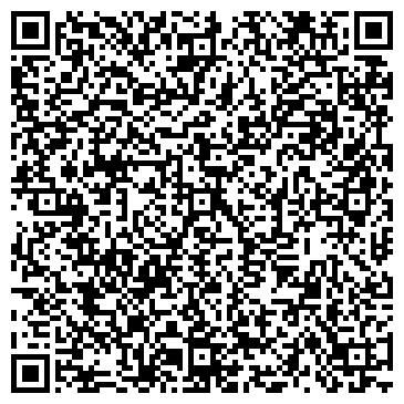 QR-код с контактной информацией организации № 169 КОМБИНИРОВАННОГО ВИДА