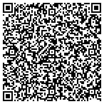 QR-код с контактной информацией организации № 194 КОМПЕНСИРУЮЩЕГО ВИДА