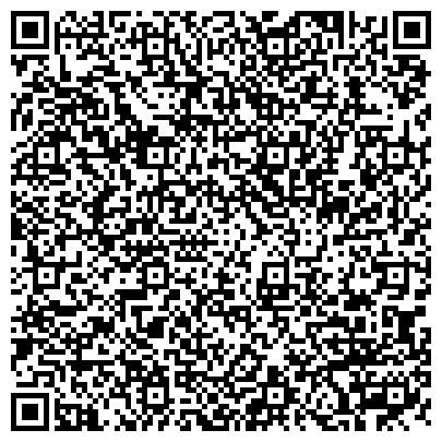 QR-код с контактной информацией организации № 209 КОМПЕНСИРУЮЩЕГО ВИДА ДЛЯ ДЕТЕЙ С ТУБЕРКУЛЕЗНОЙ ИНТОСИКАЦИЕЙ