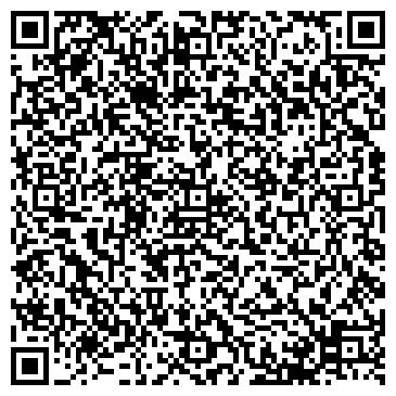 QR-код с контактной информацией организации № 213 КОМБИНИРОВАННОГО ВИДА