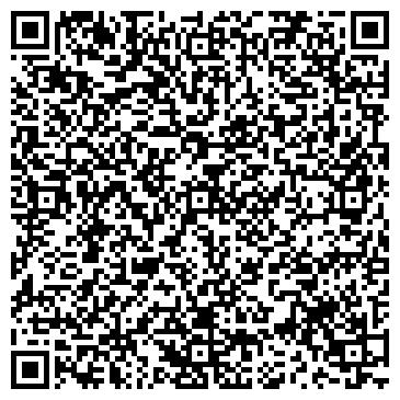 QR-код с контактной информацией организации № 231 КОМБИНИРОВАННОГО ВИДА