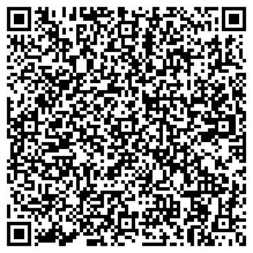 QR-код с контактной информацией организации № 274 КОМПЕНСИРУЮЩЕГО ВИДА