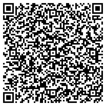 QR-код с контактной информацией организации ДИОН-ТЕЛЕСЕРВИС ООО