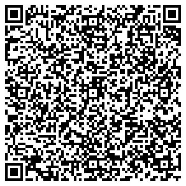 QR-код с контактной информацией организации № 307 КОМБИНИРОВАННОГО ВИДА
