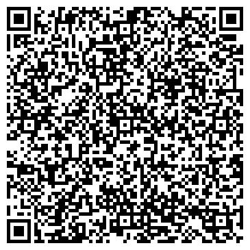 QR-код с контактной информацией организации № 312 КОМПЕНСИРУЮЩЕГО ВИДА