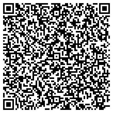 QR-код с контактной информацией организации № 321 КОМПЕНСИРУЮЩЕГО ВИДА