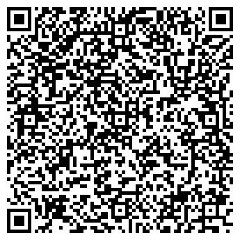 QR-код с контактной информацией организации № 328 КОМБИНИРОВАННОГО ВИДА