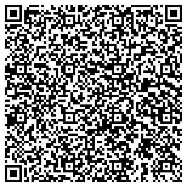 QR-код с контактной информацией организации № 5 С УГЛУБЛЕННЫМ ИЗУЧЕНИЕМ ОТДЕЛЬНЫХ ПРЕДМЕТОВ