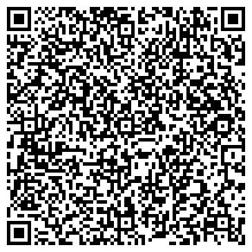 QR-код с контактной информацией организации ДИСТАНЦИЯ ГРАЖДАНСКИХ СООРУЖЕНИЙ Г.МОГИЛЕВСКАЯ