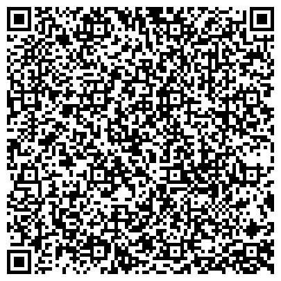 QR-код с контактной информацией организации № 6 С УГЛУБЛЕННЫМ ИЗУЧЕНИЕМ ПРЕДМЕТОВ ХУДОЖЕСТВЕННО-ЭСТЕТИЧЕСКОГО ЦИКЛА