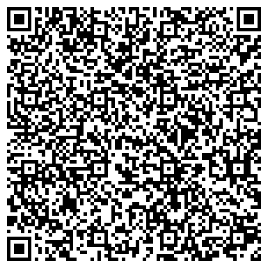 QR-код с контактной информацией организации № 10 С УГЛУБЛЕННЫМ ИЗУЧЕНИЕМ ОТДЕЛЬНЫХ ПРЕДМЕТОВ