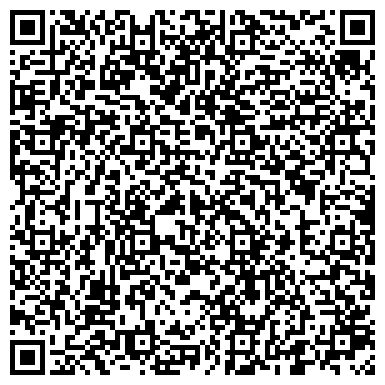 QR-код с контактной информацией организации № 21 С УГЛУБЛЕННЫМ ИЗУЧЕНИЕМ ОТДЕЛЬНЫХ ПРЕДМЕТОВ