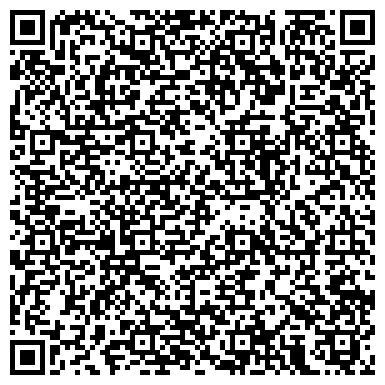 QR-код с контактной информацией организации № 41 С УГЛУБЛЕННЫМ ИЗУЧЕНИЕМ ОТДЕЛЬНЫХ ПРЕДМЕТОВ