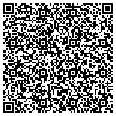 QR-код с контактной информацией организации № 48 С УГЛУБЛЕННЫМ ИЗУЧЕНИЕМ ОТДЕЛЬНЫХ ПРЕДМЕТОВ