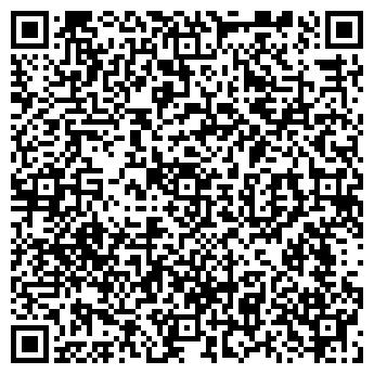 QR-код с контактной информацией организации № 86 ИМ. М.Ф. СТРИГИНА