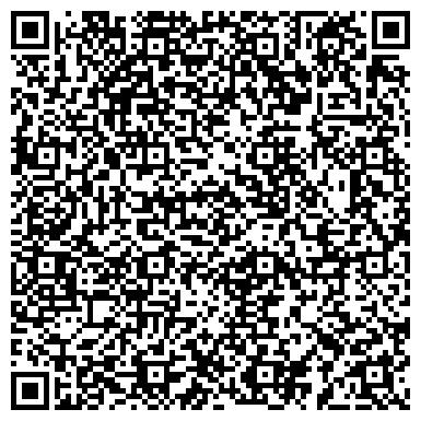 QR-код с контактной информацией организации № 89 С УГЛУБЛЕННЫМ ИЗУЧЕНИЕМ ОТДЕЛЬНЫХ ПРЕДМЕТОВ