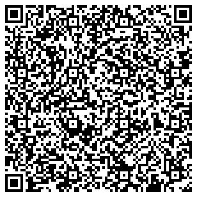 QR-код с контактной информацией организации № 100 С УГЛУБЛЕННЫМ ИЗУЧЕНИЕМ ОТДЕЛЬНЫХ ПРЕДМЕТОВ
