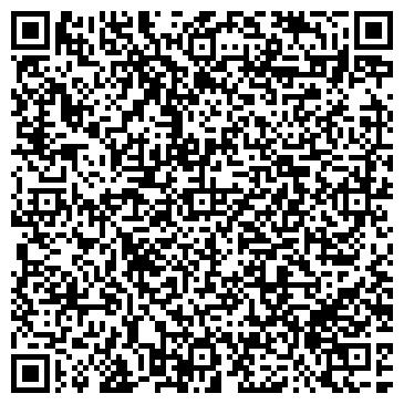 QR-код с контактной информацией организации ДИСТАНЦИЯ ПУТИ Г.МОГИЛЕВСКАЯ